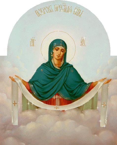 Молитву ко богородице почитать