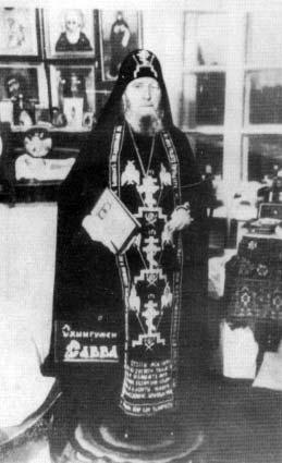 Схиигумен Савва